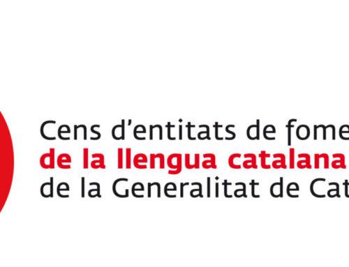 La Fundació Privada Viarany forma part del Cens d'Entitats pel Foment de la Llengua Catalana